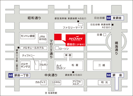 銀座レッスン @ サウンドスタジオノア銀座店 | 日本