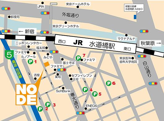水道橋レッスン @ スタジオNODE水道橋店 | 千代田区 | 東京都 | 日本