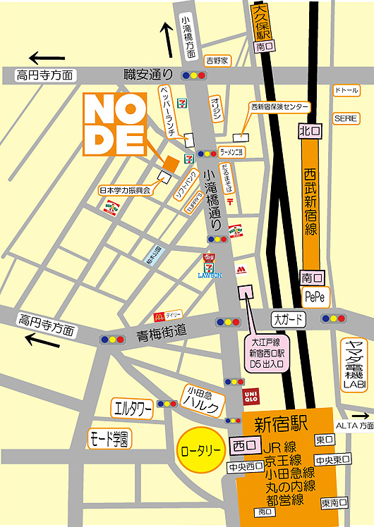 新宿レッスン @ スタジオNODE新宿店 | 新宿区 | 東京都 | 日本