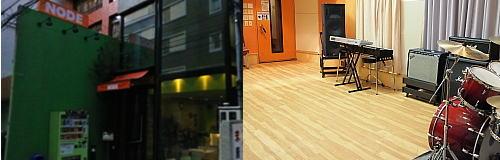 振替レッスン(新宿) @ スタジオノード新宿店 | 新宿区 | 東京都 | 日本